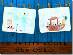 Logo Ecole Oseo2
